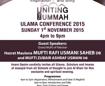 Ulmaa Conference 2015 New A5 Urdu