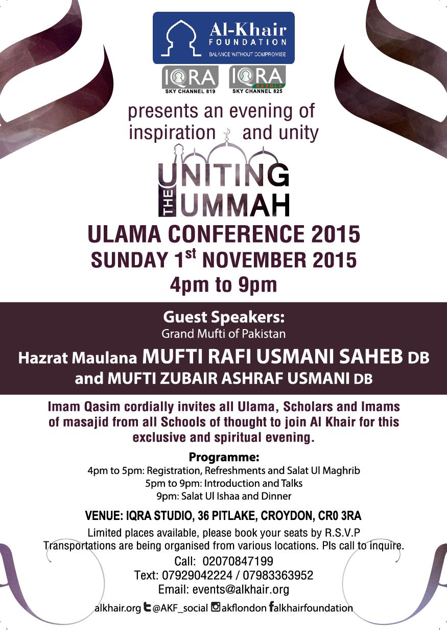 Ulmaa Conference 2015 New A5 Urdu