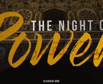f_the_night_of_power_2020_al_khair_foundation_sulzart-02