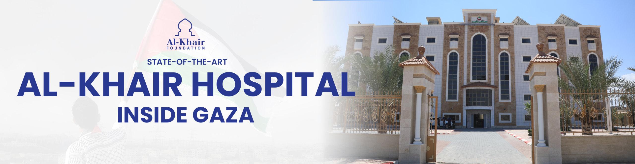 Al Khair Hospital, Gaza
