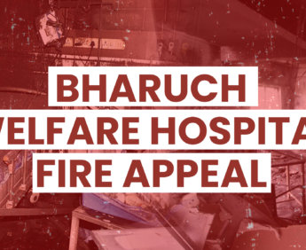 bharuch hospital fire appeal2